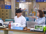 Super Fun Drama Chat Time: You're All Surrounded Episodes 15 &16