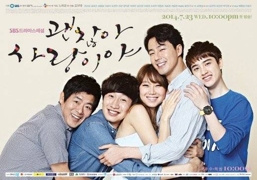 its okay thats love poster