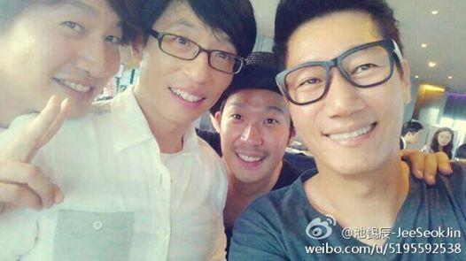 JI Suk Jin Weibo Lunch Time