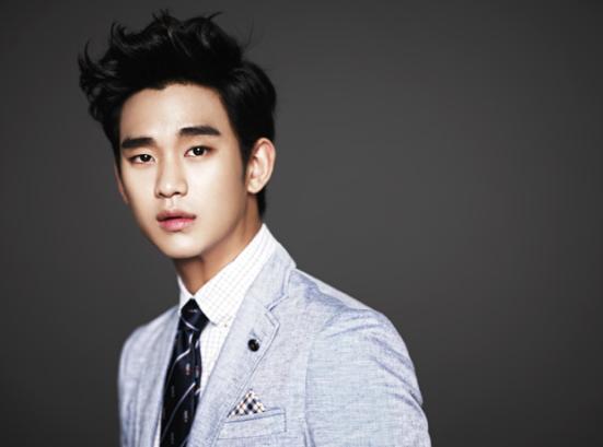 Kim Soo Hhyun