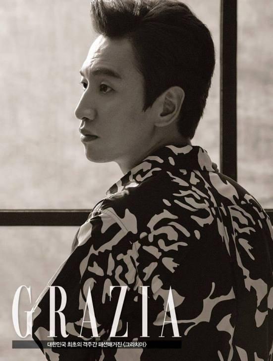 Lee Kwang Soo Grazia 1
