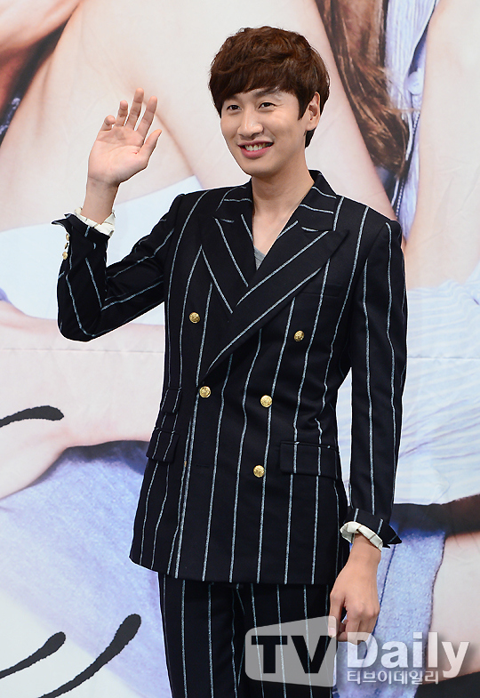 lee kwang soo its okay thats love press conf 1