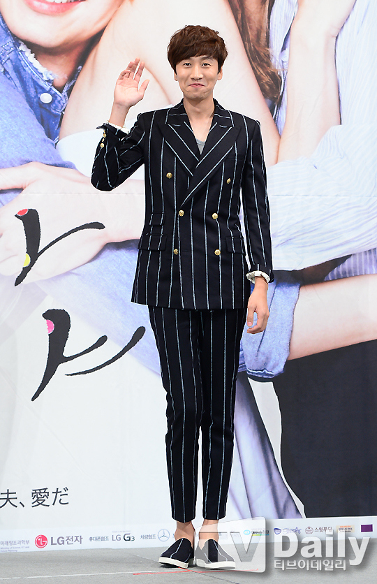 lee kwang soo its okay thats love press conf 2