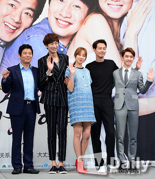lee kwang soo its okay thats love press conf 5