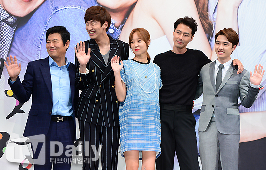 lee kwang soo its okay thats love press conf 6