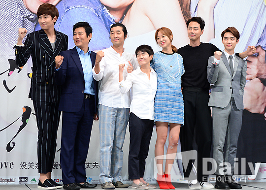 lee kwang soo its okay thats love press conf 7