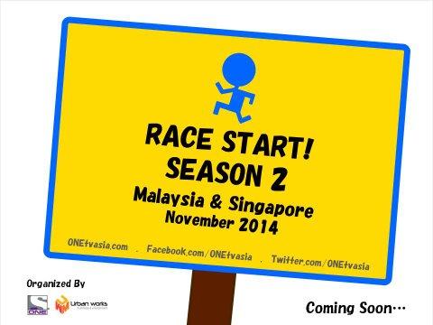 Running Man Malaysia Fan Meet