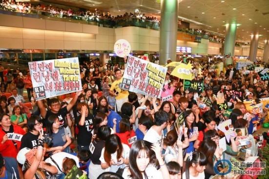 Fans at Taiwan Airport