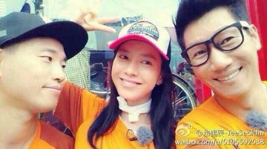Ji Suk Jin Weibo Monday Couple