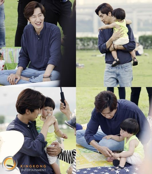 Lee Kwang Soo Baby 1