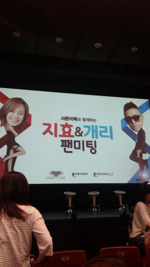 Monday Couple Fan Meet 1