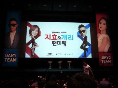 Monday Couple Fan Meet 2
