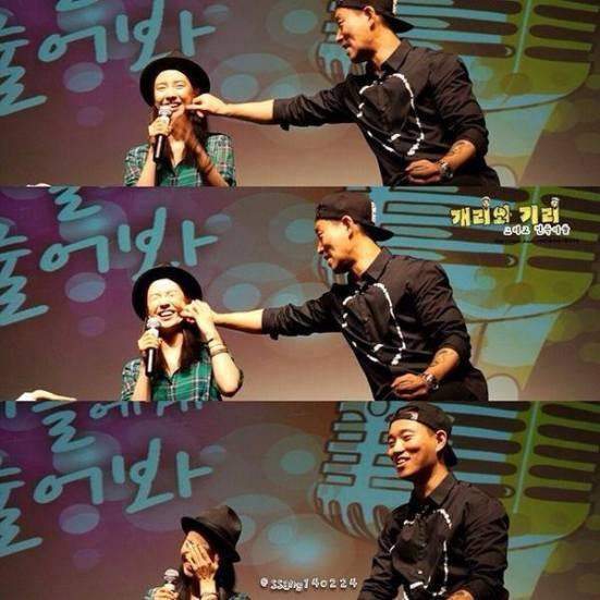 Monday Couple Fan Meet 8