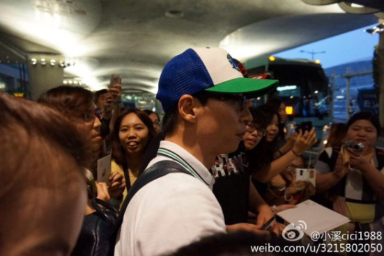 Running Man Taiwan Airport 10