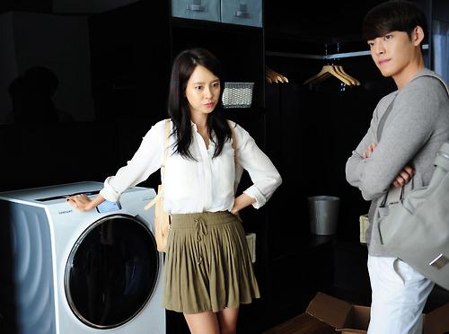 Ji Hyo Woo Bin 4