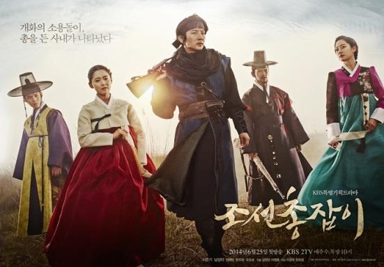 Joseon Gunman 9
