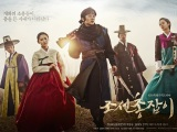 A man, a gun, a mission: Joseon Gunman Series Review