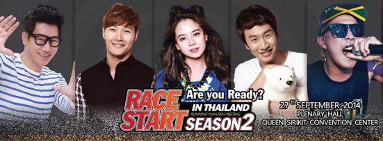 Race Start Thailand