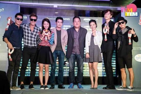 Running Man Race Start Thailand 3