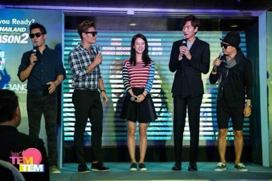 Running Man Race Start Thailand 4