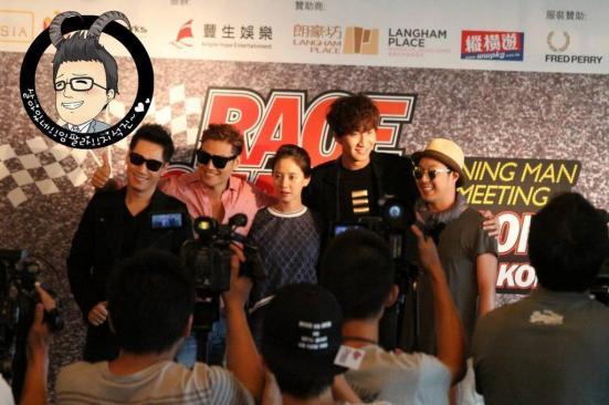 RaceStart HongKong 7