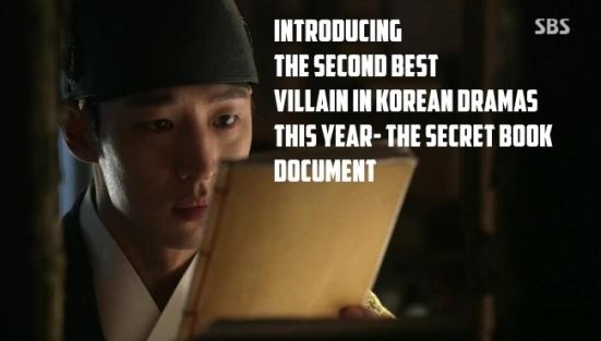 SecretDoor4