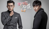 Is the Comeback a Swing or a Mess?- Hyde, Jekyll, Me FirstImpressions