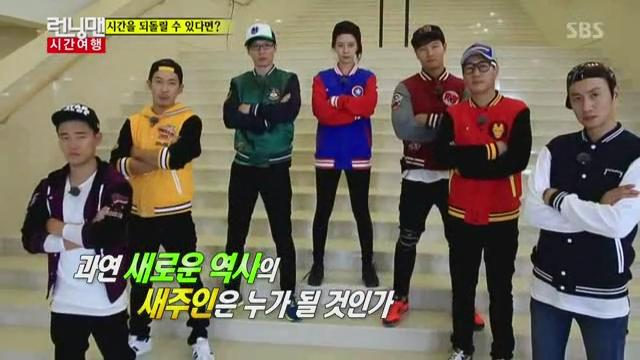 Image of: Moments Episode 196 The Best Of Running Man Lore In Stone Cities Running Man The Epic Episodes Of 2014 Lore In Stone Cities